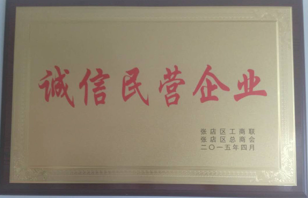 荣誉5.jpg