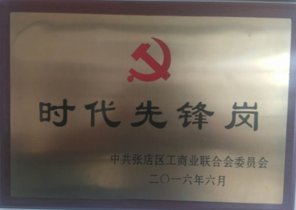 荣誉9.jpg