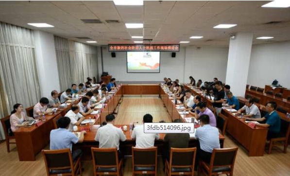 淄博市信用协会为新阶层统战工作会作党建工作辅导报告